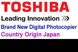 Toshiba Photocopier, Toshiba Photocopy, Toshiba photocopy price, Toshiba Photocopy Bangladesh, Toshiba Photocopier Bangladesh, Toshiba photocopy bd, Toshiba photocopier bd, Toshiba copier Bangladesh, Toshiba copier bd